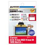Canon製デジタルカメラ用