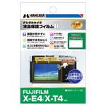FUJIFILM製デジタルカメラ用