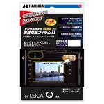 LEICA製デジタルカメラ用