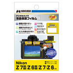 Nikon製デジタルカメラ用