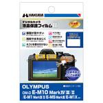OLYMPUS製デジタルカメラ用