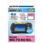 RICOH製デジタルカメラ用