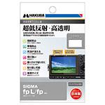 SIGMA製デジタルカメラ用