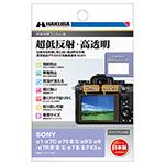 SONY製デジタルカメラ用