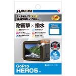 GoPro製デジタルカメラ用