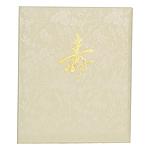 高級婚礼用台紙 No.93