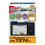Panasonic LUMIX TZ70 専用