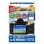 OLYMPUS OM-D E-M5 Mark II/E-M10 専用