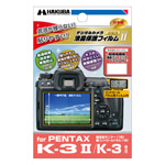 PENTAX K-3 専用