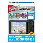 CASIO EXILIM EX-100F/100/10専用