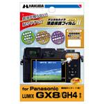 Panasonic LUMIX GX8/GH4専用