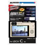 LEICA C専用