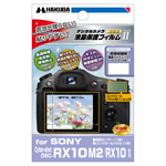 SONY SONY Cyber-shot DSC-RX10M2 専用