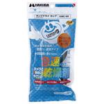 ハクバ 急速乾燥剤 キングドライ カップ(2個入)