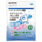 ハクバ 湿度調整剤 エースドライ100 (2個入)