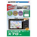 ハクバ FUJIFILM X70 専用 液晶保護フィルム MarkII