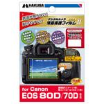Canon EOS 80D/70D 専用 液晶保護フィルム MarkII