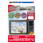 Canon PowerShot SX620 HS 専用 液晶保護フィルム