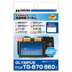 OLYMPUS STYLUS TG-870 Tough 液晶保護フィルム 親水