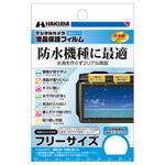 ハクバ 汎用 液晶保護フィルム 親水タイプ フリー80×100