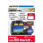 Canon EOS 5D MarkIV 専用 液晶保護フィルム