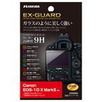 Canon EOS-1D X MarkII EX-GUARD 液晶保護フィルム