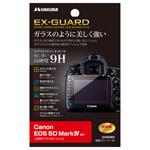 Canon EOS 5D MarkIV 専用 EX-GUARD 液晶保護フィルム