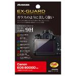 Canon EOS 8000D 専用 EX-GUARD 液晶保護フィルム