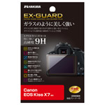 Canon EOS Kiss X7 専用 EX-GUARD 液晶保護フィルム