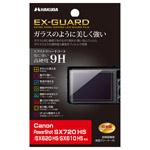 Canon PowerShot SX720 HS 専用 液晶保護フィルム