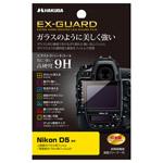 Nikon D5 専用 EX-GUARD 液晶保護フィルム