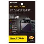 Nikon D7200 専用 EX-GUARD 液晶保護フィルム