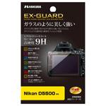 Nikon D5500 専用 EX-GUARD 液晶保護フィルム