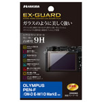 OLYMPUS PEN-F 専用 EX-GUARD 液晶保護フィルム