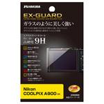 Nikon COOLPIX A900 専用 EX-GUARD 液晶保護フィルム