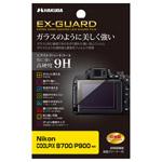 Nikon COOLPIX B700 専用 EX-GUARD 液晶保護フィルム