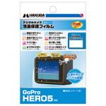 GoPro HERO5 専用 液晶保護フィルム 親水タイプ