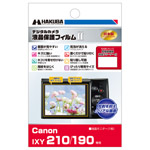 Canon IXY 210 専用 液晶保護フィルム MarkII