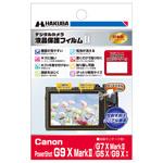 Canon PowerShot G9 X MarkII専用 液晶保護フィルム