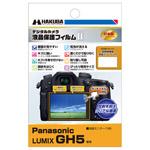 Panasonic LUMIX GH5 専用 液晶保護フィルム MarkII