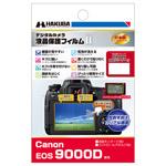 Canon EOS 9000D 専用 液晶保護フィルム MarkII
