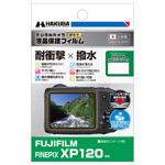FUJIFILM FINEPIX XP120 用 液晶保護フィルム 耐衝撃タイプ