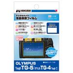 OLYMPUS Tough TG-5 専用 液晶保護フィルム 親水
