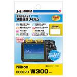 Nikon COOLPIX W300 専用 液晶保護フィルム 親水タイプ