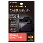 PENTAX KP / K-70 専用 EX-GUARD 液晶保護フィルム