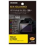 Nikon D7500 専用 EX-GUARD 液晶保護フィルム