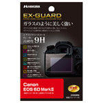 Canon EOS 6D MarkII 用 EX-GUARD 液晶保護フィルム