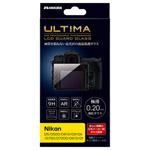 Nikon D5/D500用 ULTIMA 液晶保護ガラス