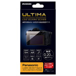 Panasonic LUMIX G8/G7用 ULTIMA 液晶保護ガラス