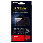 Canon EOS 7D MarkII 専用 ULTIMA 液晶保護ガラス